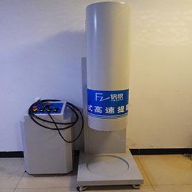 JHBE-200A中式型闪式高速提取器产品简介与技术参